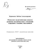 Раскрыть сущность межличностных отношений-знакомства после 55 знакомства в москве