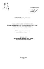 Статьи про психологию секса