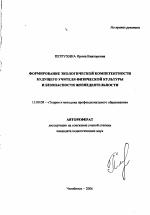 Тюмасева зоя ивановна диссертация 1281