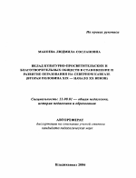 Медицинские книжки в Москве Отрадное для образовательных учреждений