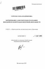 Рефераты по педагогикена заказ белгород дипломная работа теоретическая часть заказать