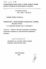 Наука о спорте в казахстане