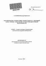 Битрикс seo заголовок раздела