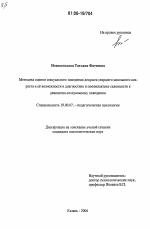 Типы мотивации сексуального поведения васильченко