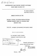 справочник по грамматике немецкого языка михайлова шендельс скачать
