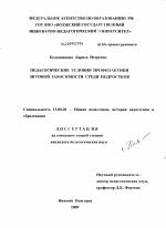 Выигрыш - удовольствие: Ставки вилка в Люберцах