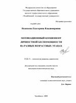 Секс знакомства казахстан атырау - Секс знакомства - Интим