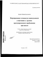 06 сентября 2017 criticbook. Ucoz. Net.