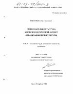 Электроннобиблиотечная система IQlibru  электронные